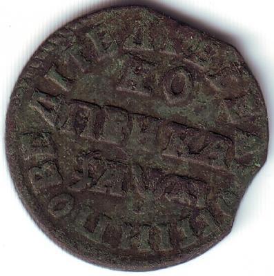 1 коп. 1714 - R.jpg
