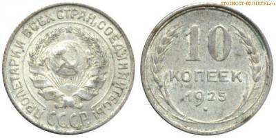10-KOPEEK-1925-600x300.jpg