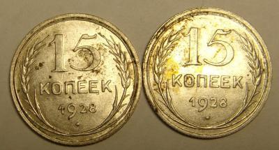 15 к 1928 г насечки (1).JPG