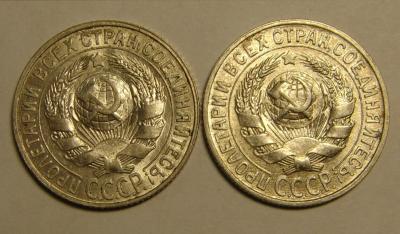 15 к 1928 г насечки (2).JPG