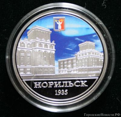 kurs-dollara-10-rubley3.jpg