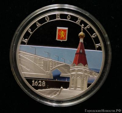 kurs-dollara-10-rubley1.jpg