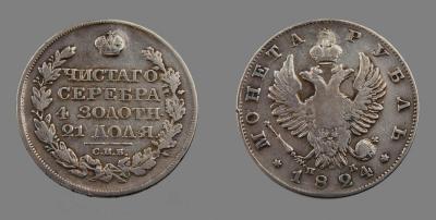 1824 ПД.jpg