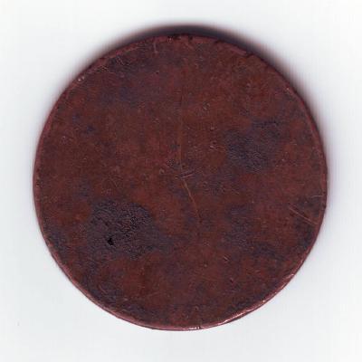 Coin_3.JPG