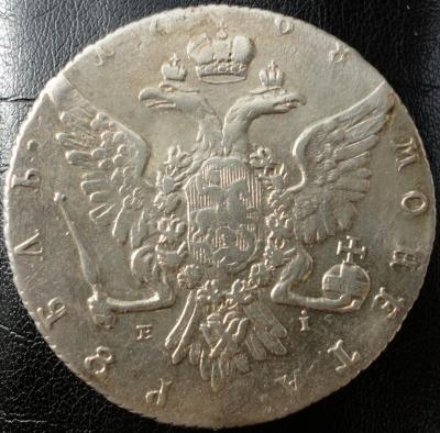 1768 2.JPG