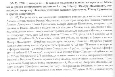 A.Sch.1728.01.jpg