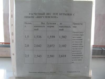 post-13471-0-52045700-1369994879_thumb.jpg