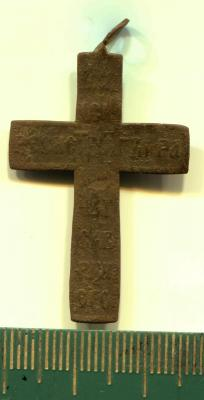 Крестик 2 Р.jpg