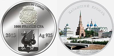 congo-2013-kremlin-kazan.jpg