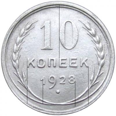 10к1928-1.jpg