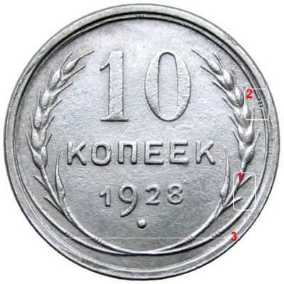 10к1928.jpg
