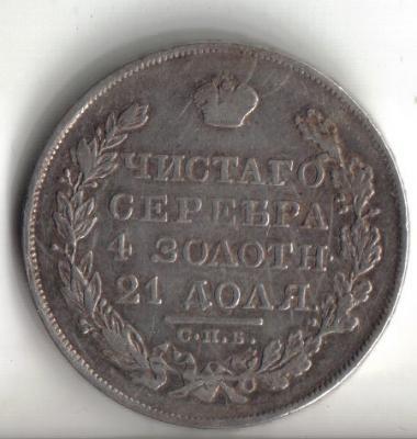 18262.jpg