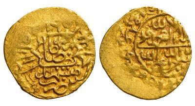 Сефевиды, Тахмасп I, 1524-1576 годы, четверть ашрафи.jpg