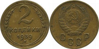 2-1939-53~.jpg