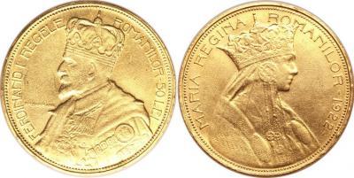Romania_1922_Marie of Romania_50 lei.JPG