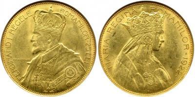 Romania_1922_Marie of Romania_25 lei.JPG