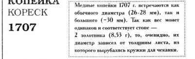 post-13604-0-32614000-1370372443_thumb.jpg