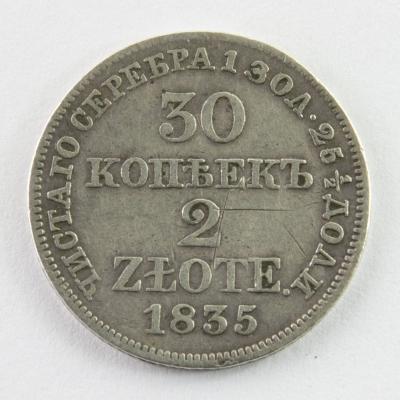 30kopecks_1835_1.jpg