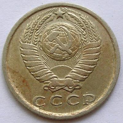 0,15-1976-герб.JPG