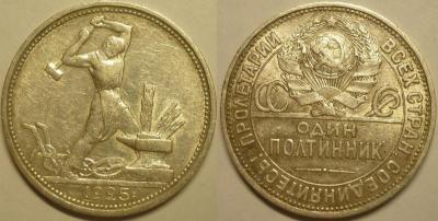 Монеты 560.jpg