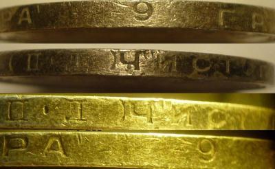 Монеты 561.jpg