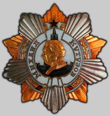 OrderOfKutuzov1st.jpg