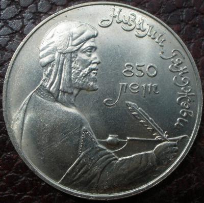 P6090200.JPG