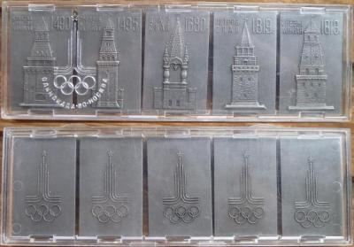 олимпиада.JPG
