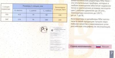 post-4-0-62935200-1370853133_thumb.jpg