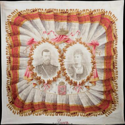 В память священного коронования Николая II и Александры Федоровны.jpg