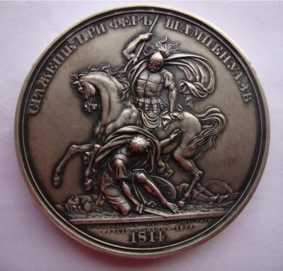 медаль..JPG