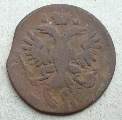 денга 1735-04_.JPG