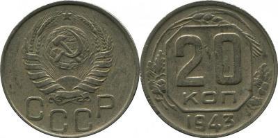 20-1943-60а-7.jpg