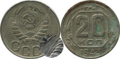20-1943~+фрагмент.jpg