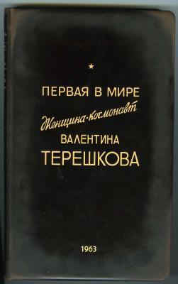 img353.jpg