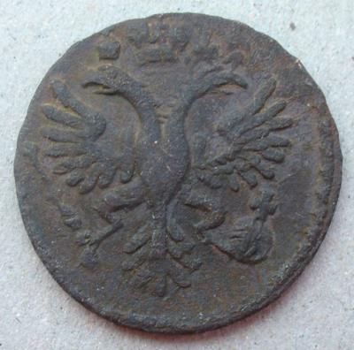 Денга 1731-17_.JPG