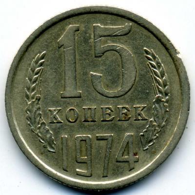 15-Р.jpg