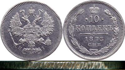 10-1873-гурт смешанный-2.jpg