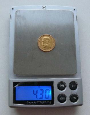 5р 1898г вес.jpg