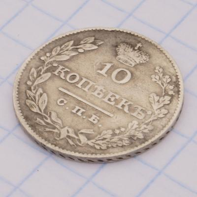 10к1827-р.jpg