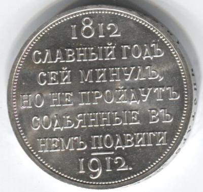 сейславный-2.jpg