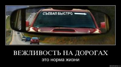 post-10699-0-34568300-1371549155_thumb.jpg