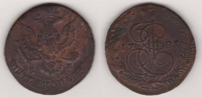 5 коп. 1781 ЕМ.JPG