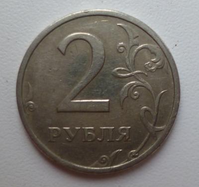 004 (2).JPG
