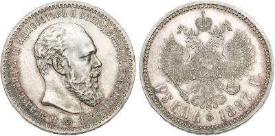 1R-1887.jpg
