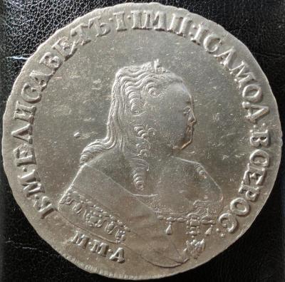 1753 1.JPG