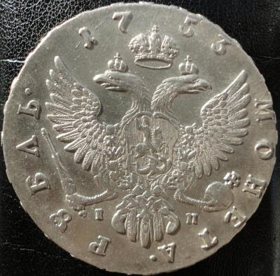1753 2.JPG