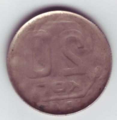 20k1943.jpg