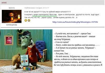 post-164-0-25677500-1371930034_thumb.jpg
