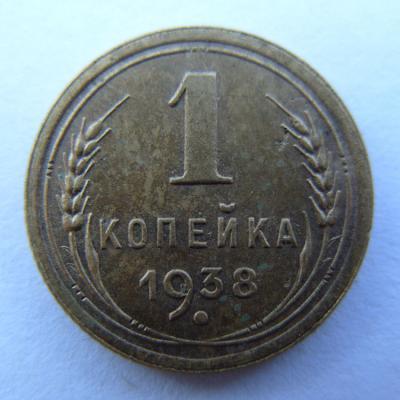 1к1938-СР-р.jpg